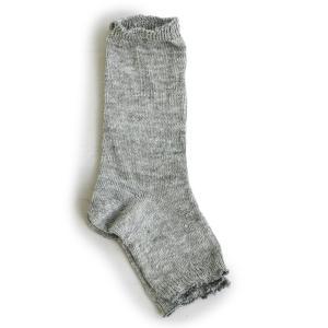 SMALL STONE SOCKS サンダルソックス 指ぬき ソックス 靴下 レッグウォーマー 麻 リネン 家庭洗濯 日本 無地 レディース (メール便12)|PATY