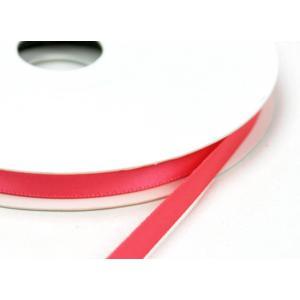 ダブルサテンリボン 色がえらべる 6mm幅 【メール便可】 pauskirt 12