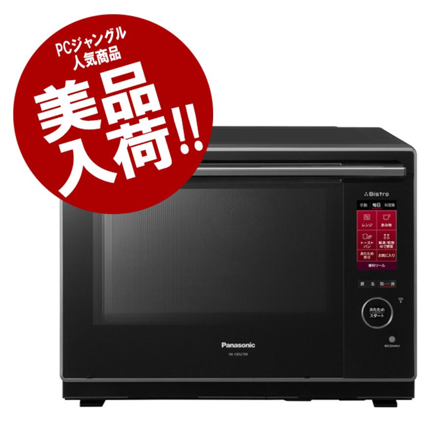 Panasonic ( パナソニック ) スチームオーブンレンジ ビストロ NE-CBS2700
