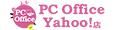 PCOfficeYahoo!店 ロゴ