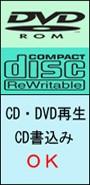 DVDコンボ