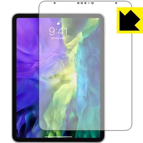 iPad Pro (11インチ)(第2世代・2020年発売モデル) 液晶保護フィルム
