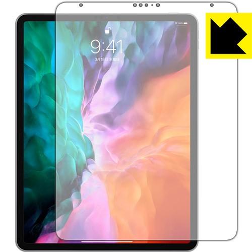 iPad Pro (12.9インチ)(第4世代・2020年発売モデル) 液晶保護フィルム