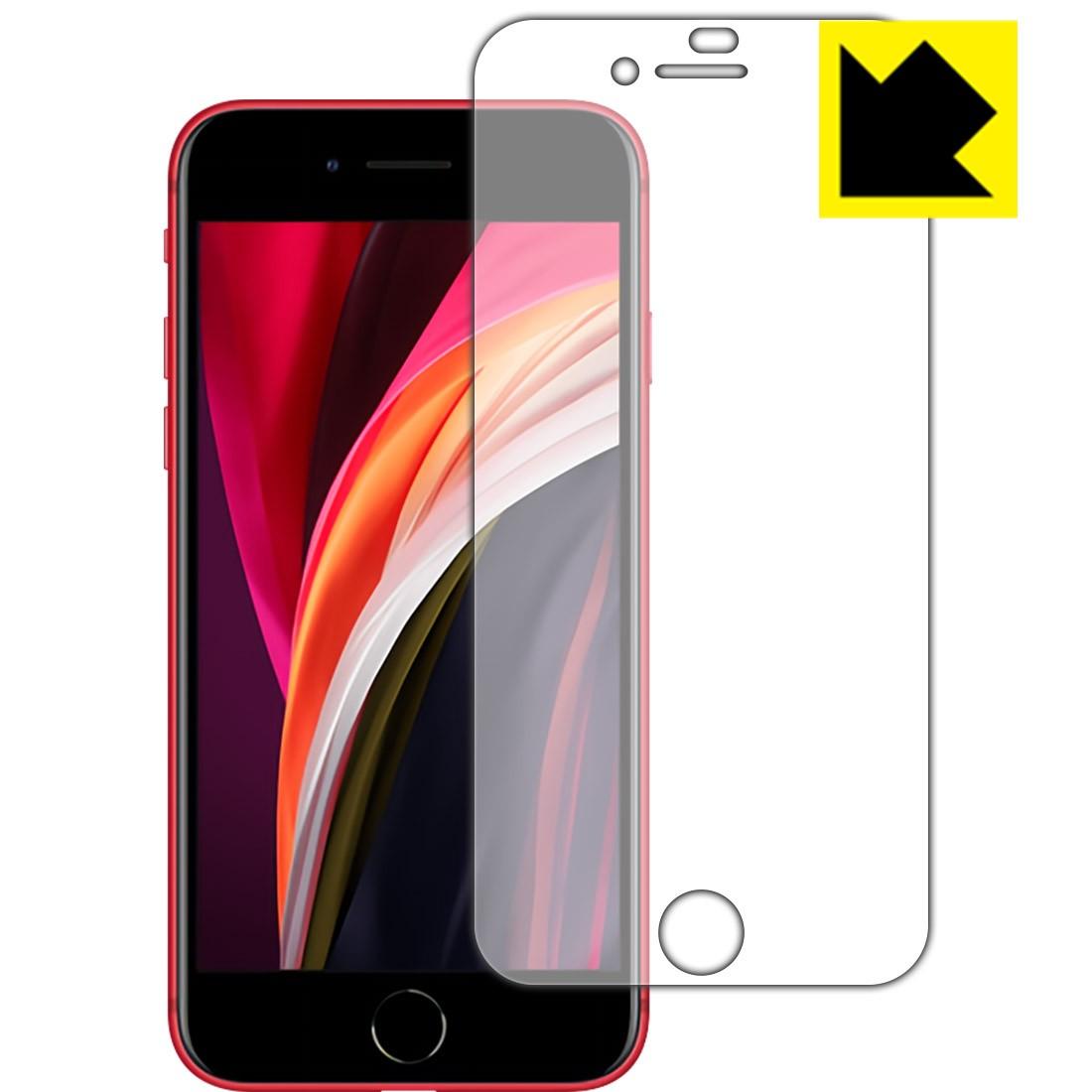 iPhone SE (第2世代・2020年発売モデル) 液晶保護フィルム