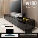 テレビ台 テレビボード TVボード テレビラック ローボード フラップ扉 幅180cm ホワイト ブラック ブラウン 選べる3色