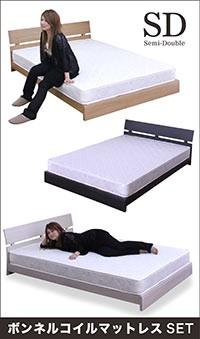 ベッド セミダブルベッド マットレス付き すのこベッド ローベッド シンプル 北欧 モダン 安い