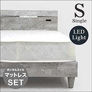 ベッド シングル 木製 マットレス付き おしゃれ ライト付き グレー
