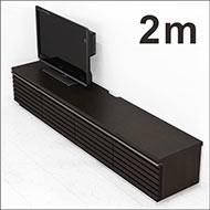 テレビ台 テレビボード ローボード 幅200 完成品 大容量