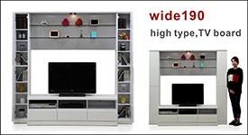 テレビボード ハイタイプ 鏡面仕上げ 壁面収納 幅190 テレビ台 艶有り 光沢あり リビング収納 ホワイト 白 照明付き おしゃれ