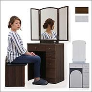 ドレッサー 鏡台 三面鏡 椅子付き 化粧台 おしゃれ 椅子付き コンセント付き ホワイト ブラウン