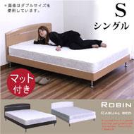 シングルベッド 【マットレス付き】 ベッド ベット すのこベッド ベッドフレーム 木製 シンプル モダン 【家具通販】