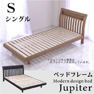 ベッド シングル ローベッド フレームのみ SALE セール