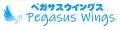 PEGASUS WINGS ヤフー店 ロゴ