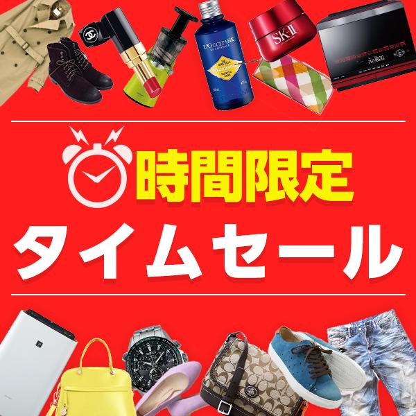 【全商品対象クーポン!】0円以上の購入で10円OFF 併用可!最大10枚獲得!