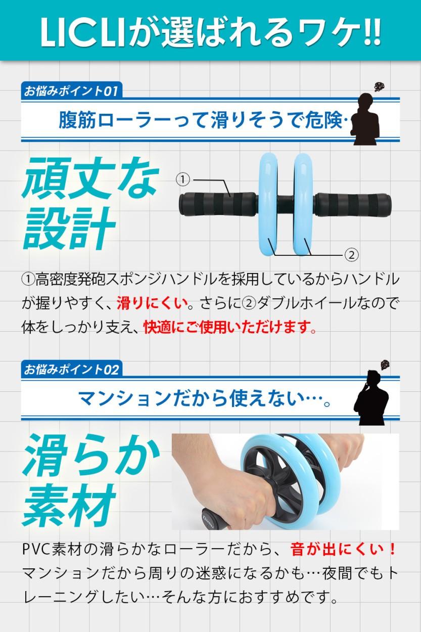 腹筋ローラー エクササイズ ダイエット ストレッチ 筋トレ コンパクト 健康器具