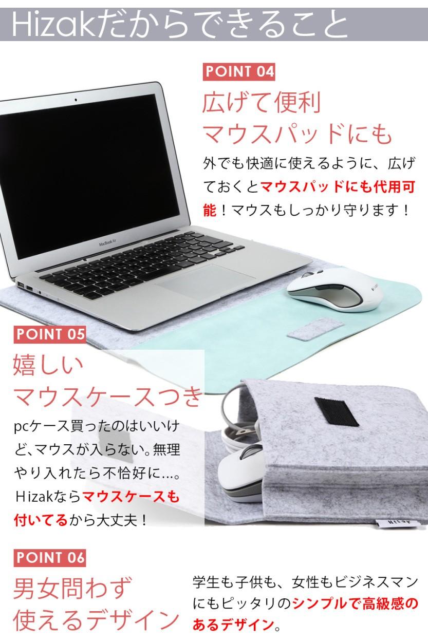 Hizak ノートパソコン ケース 11.6 12 13.3 15.4 インチ Surface Pro Macbook 対応 PC