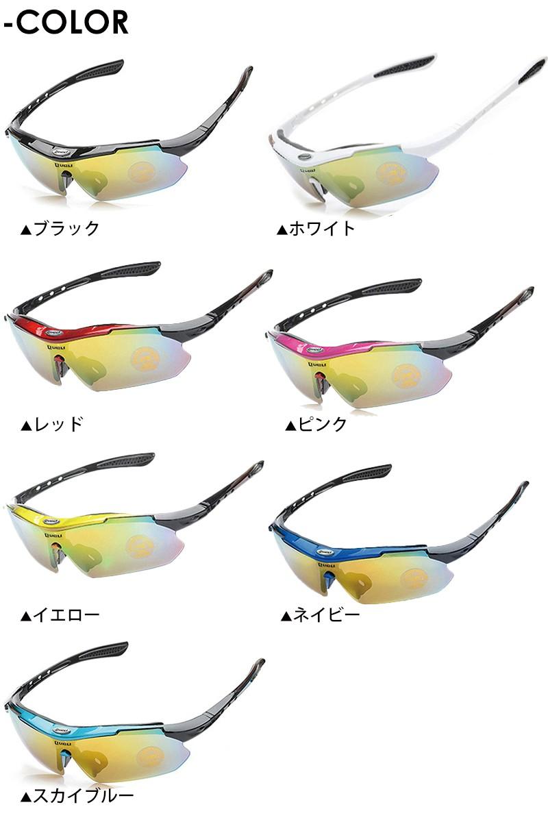 プLICLI スポーツサングラス 「 偏光 レンズ uv 紫外線 99% カット