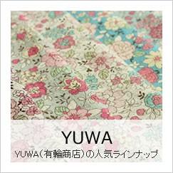 YUWA(有輪商店)