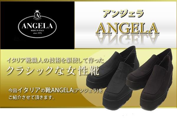 イタリア製 ANGELA アンジェラ 靴・ブーツ ストレッチ シューズ キャタピラー ソール、「波のようなソール」が特徴のひとつです。