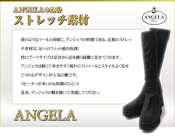 イタリア製 ANGELA アンジェラ 靴・ブーツ ストレッチ シューズ キャタピラー ソール。