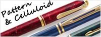 パターン セルロイド 万年筆、ボールペン