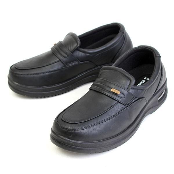 メンズ  スニーカー シューズ ローファー 靴 紳士靴 レースアップ サイドファスナー ヒール4cm カジュアル ビジネス Diversa ディベルサ 3100 3101|pennepenne|09