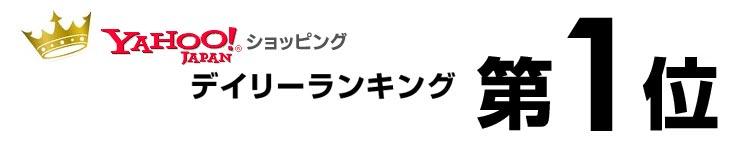 seedoek/シーズック UR-611 カルーダ デイパック/GARDA DAYPACK