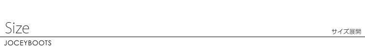 Ray読者モデル 赤池 永梨奈さん着用♪3cmヒールで実用的なレディースロングブーツ♪アンティーク調 サイドジップ ジョッキーブーツ