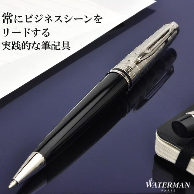 ボールペン 名入れ / ウォーターマン ボールペン エキスパート デラックス ブラックCT