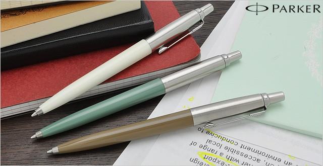 パーカー ボールペン ジョッター S11401373 ホワイトネス