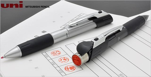 三菱鉛筆 ネームペン キャップスライド印鑑付 2色ボールペン SHE2-1800-24 黒