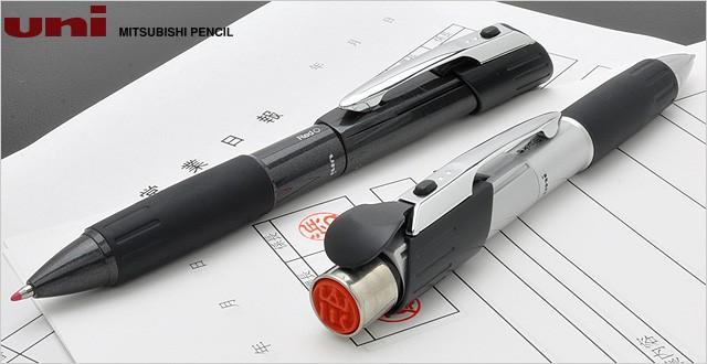 三菱鉛筆 ネームペン キャップスライド印鑑付 2色ボールペン SHE2-1800-26 銀