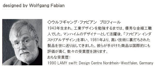 """Wolfgang Fabian ウルフギャング・ファビアン"""""""