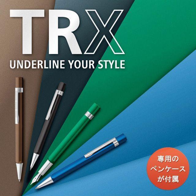ステッドラー TRX