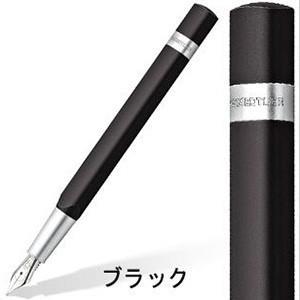 ステッドラー STAEDTLER TRX 万年筆 (7000)|penworld|06