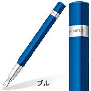 ステッドラー STAEDTLER TRX 万年筆 (7000)|penworld|07