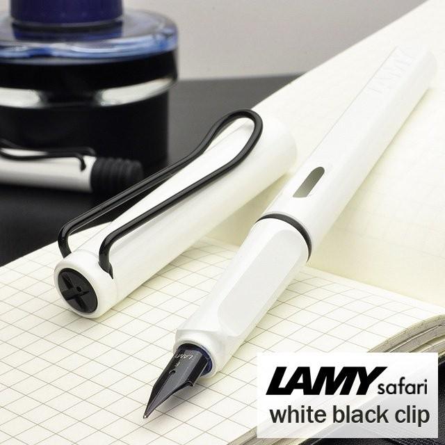 ラミー 万年筆 限定カラー サファリ ホワイト ブラッククリップ 日本限定モデル L19WTB-