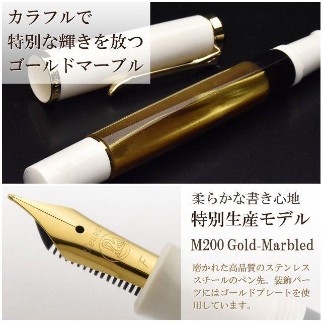 カラフルで特別な輝きを放つゴールドゴールドマーブル