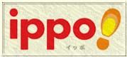 ippo !(イッポ)