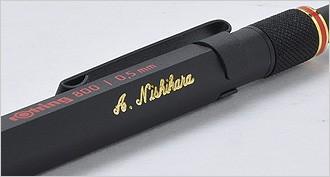 「ロットリング800 ブラック」 下地素材:ブラス(真鍮)