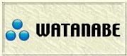 ワタナベ(渡辺教具製作所)