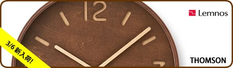 レムノスの時計「THOMSON」を入荷しました
