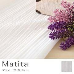 マティータ