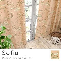 フェミニン 〜ソフィア〜 オパール・ピーチ
