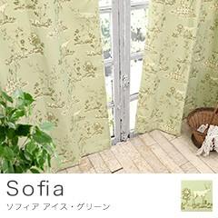 フェミニン 〜ソフィア〜 アイス・グリーン