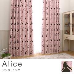 アリス ピンク