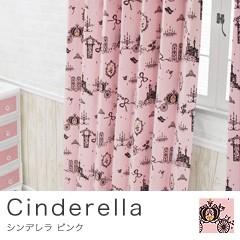 シンデレラ ピンク