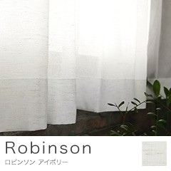 ロビンソン
