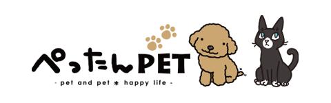 ぺったんPET ロゴ