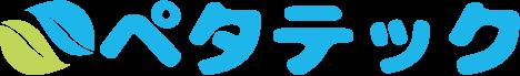 ペタテック ロゴ